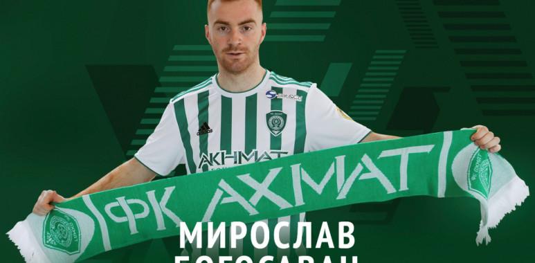 Miroslav Bogosavac potpisao četvorogodišnji ugovor sa ruskim Ahmatom-MiroslavBogosavac-